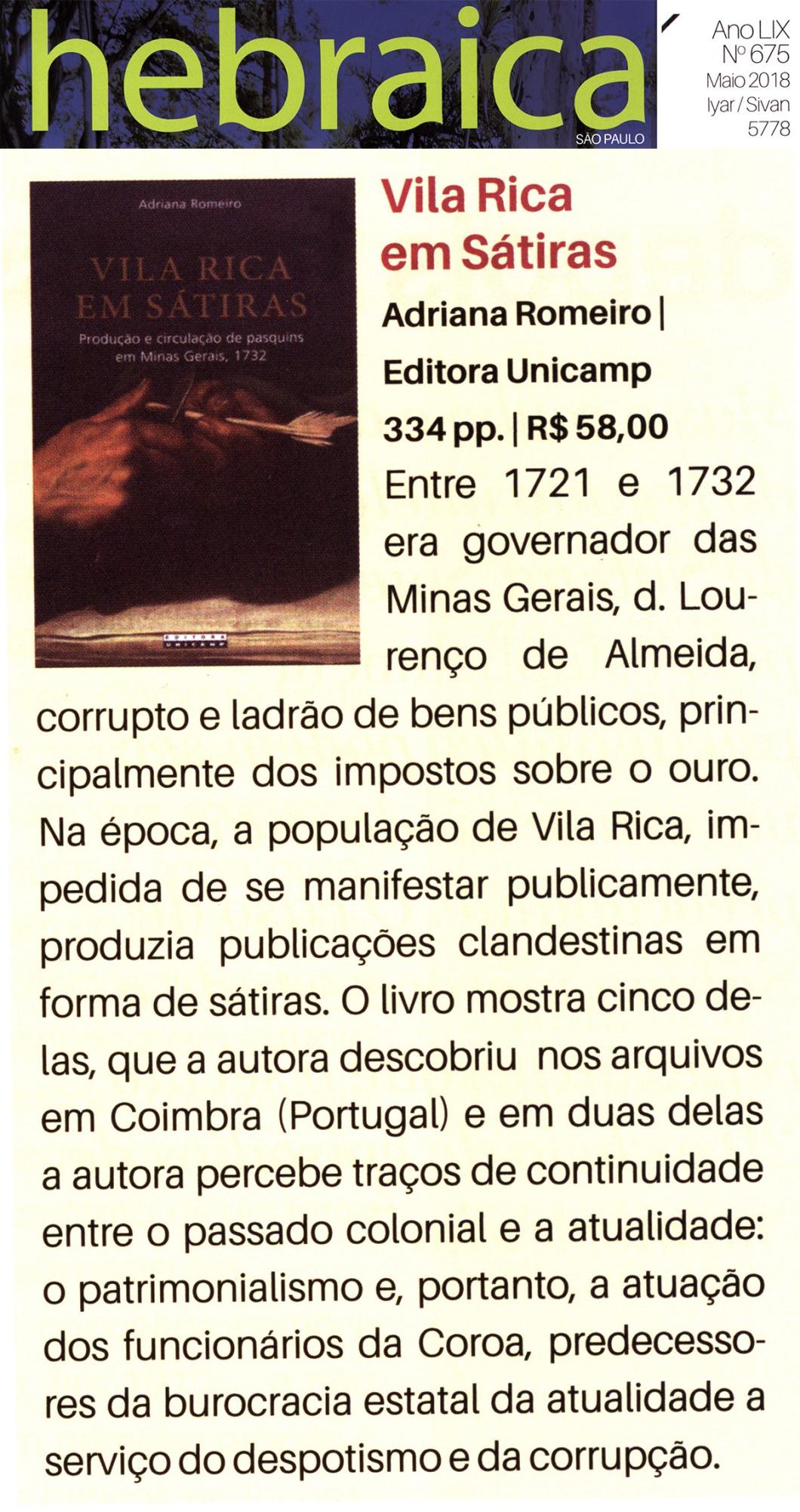 Revista Hebraica - Nota sobre o livro Vila Rica