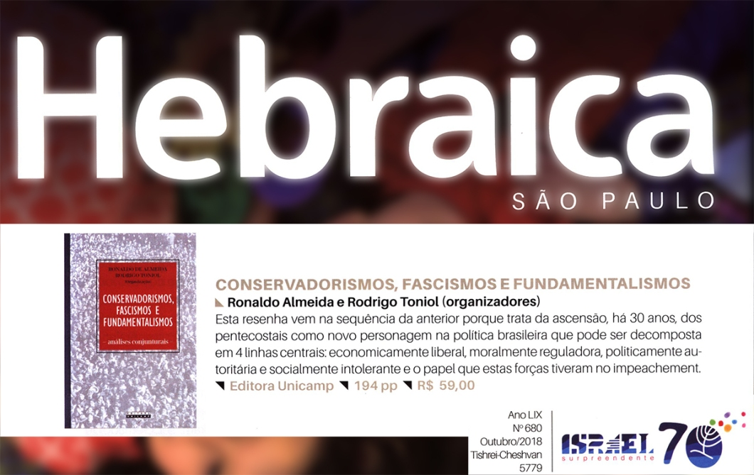 Hebraica-680